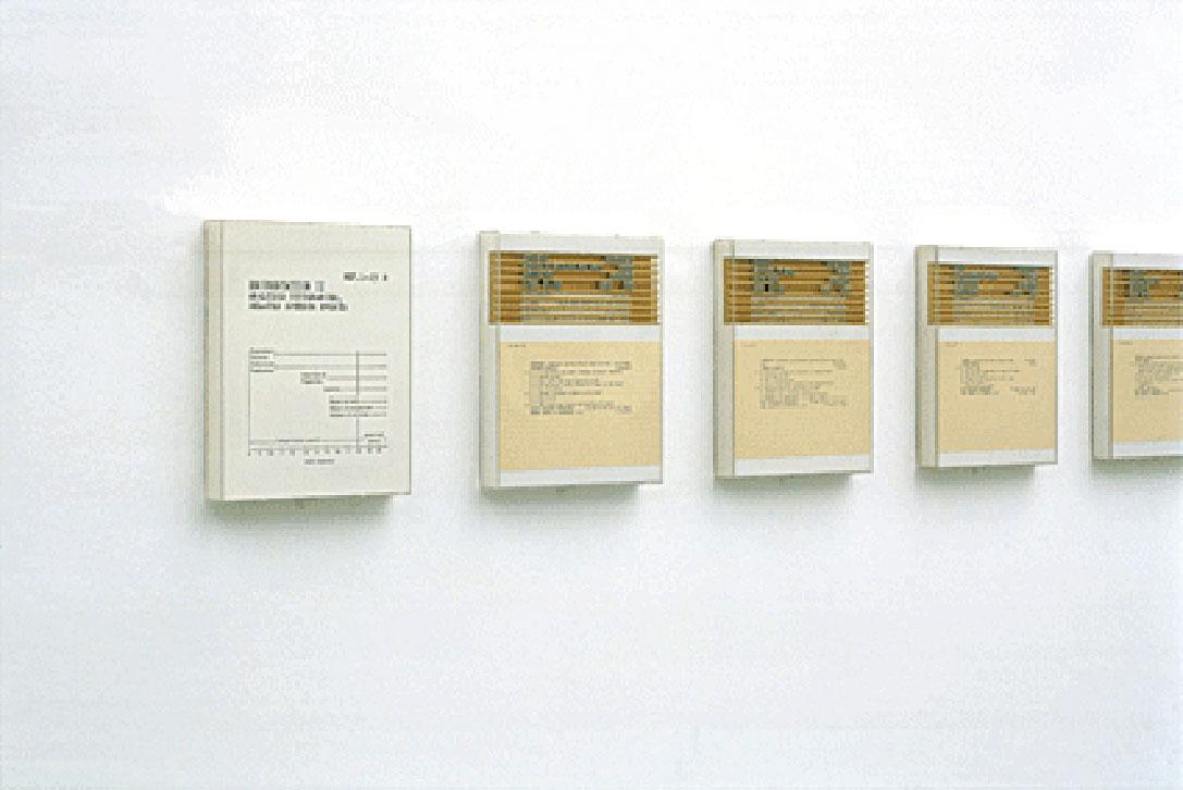 Mary Kelly. Document pospart, 1973-1979.