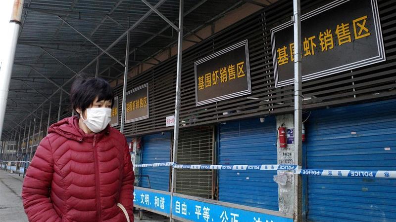 Mercat de Wuhan